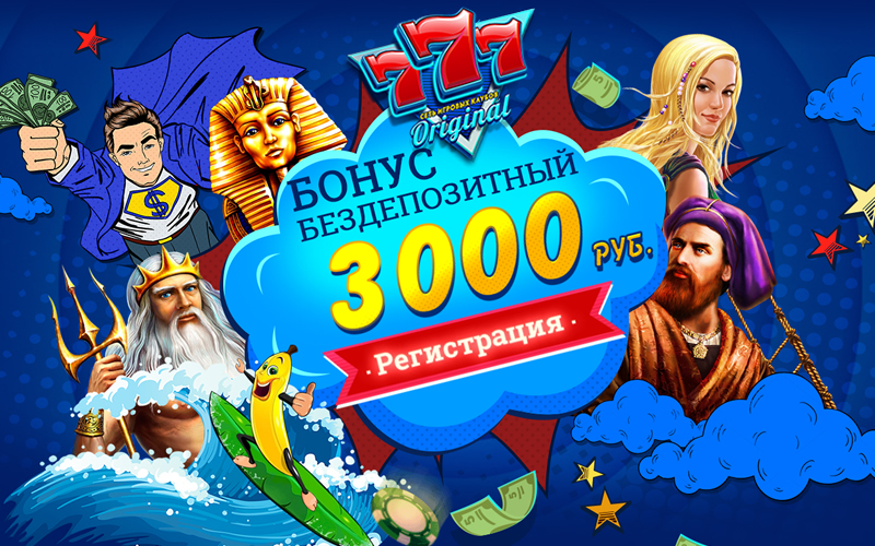 Приложение pokerstars старс games android